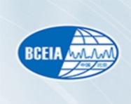 第十八届北京分析测试学术报告会暨展览会