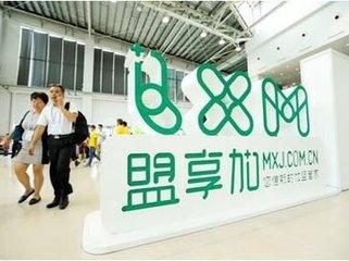 2019盟享加 中国特许加盟展-北京站