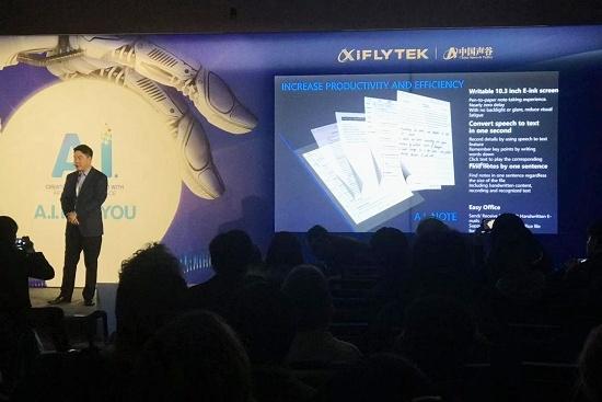 第52届国际消费类电子产品展 会猫网