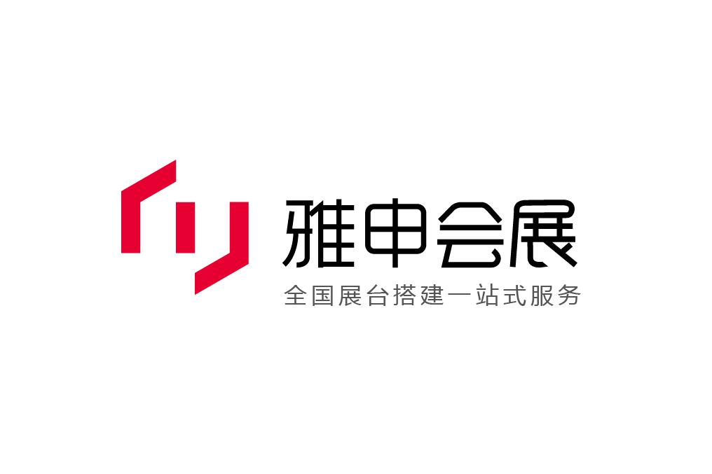 上海雅申会展