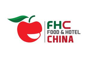 第二十三届2019上海国际食品饮料及餐饮设备展览会