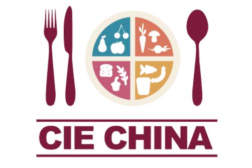 CFPE CHINA暨2019第六届上海国际餐饮连锁加盟与特许经营展览会