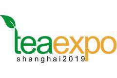2019第九届上海国际茶业交易(秋季)博览会