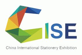2019中国(北京)国际文具及办公用品博览会