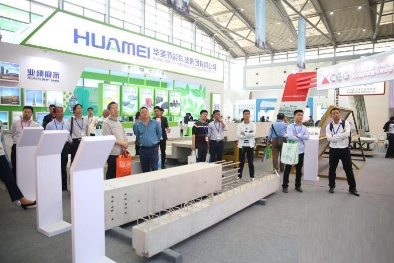 2019中国(厦门)国际建筑节能及新型建材展览会