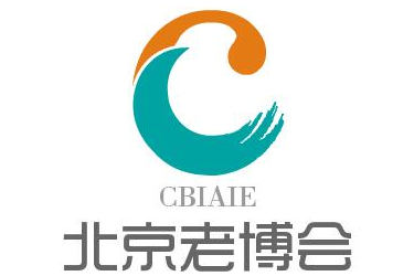 第七届中国(北京)国际老年产业博览会