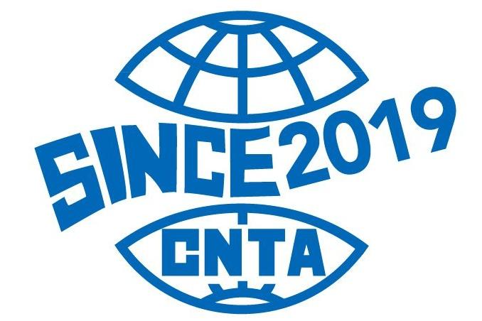第十八届上海国际非织造材料展览会(SINCE)
