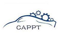 2020 第七届中国(武汉)国际汽车零部件加工技术/汽车模具技术展览会 (简称:CAPPT 2020)