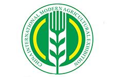 2020第十一届中国国际现代农业博览会(简称:CIMAE 2020)