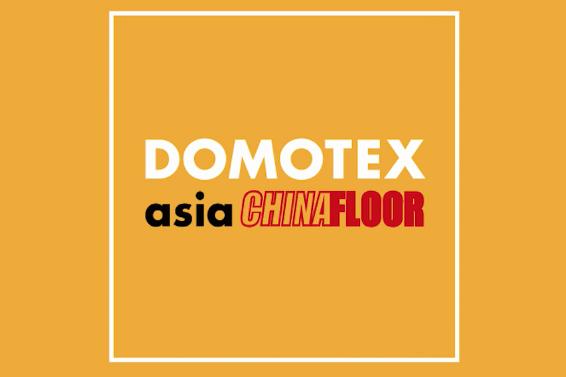 2020第22届中国国际地面材料及铺装技术展览会