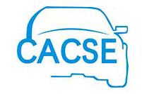 2020 第七届武汉国际汽车零部件及车用润滑油展览会 (简称:CACSE)