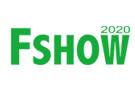 2021中国国际新型肥料展览会(简称:FSHOW 2021)