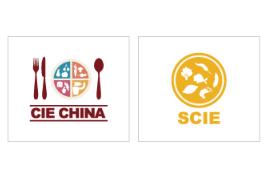 2020中国餐饮工业博览会 暨第六届上海国际餐饮新食材展览会