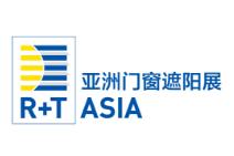 2021 R+T Asia 亚洲门窗遮阳展