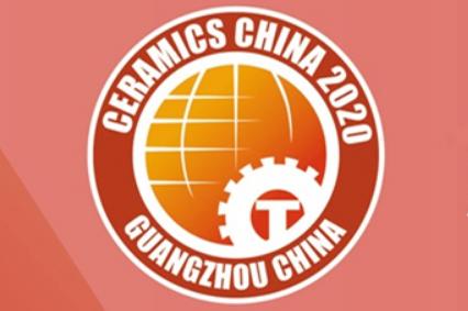 2020第34届中国国际陶瓷工业展览会