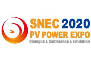 2020国际储能和氢能及燃料电池工程技术大会暨展览会