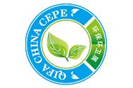 2020中国(北京)国际厕所及相关设施展览会