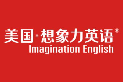美国想象力英语强势入驻2019深圳国际幼教展  会猫网