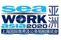 2020上海国际商用及公务船舶展览会