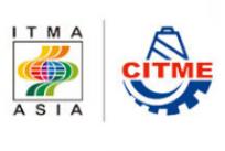 2020年中国国际纺织机械展览会暨ITMA亚洲展览会