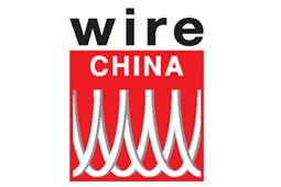 2020第九届中国国际线缆及线材技术展览会