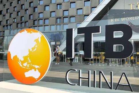 2020 ITB China