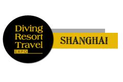 2020上海国际潜水暨度假观光展 (DRT SHOW Shanghai 2020)