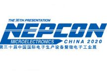2020第三十届中国国际电子生产设备暨微电子工业展
