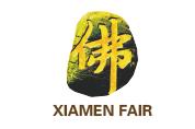 2021中国厦门国际佛事用品(春季)展览会