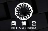 2019SDME网红品牌杭州博览会(简称:网博会)