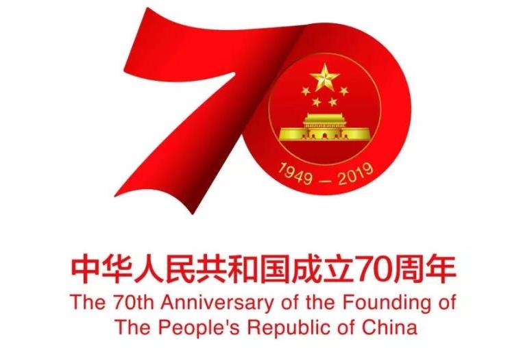 """盛世华诞,建国70年 ▎会猫网祝您""""十一""""快乐"""