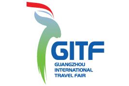 GITF2020年第二十七届广州国际旅游展览会