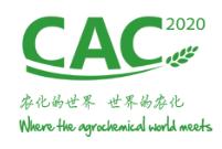 2020第二十一届中国国际农用化学品及植保展览会(CAC2020)
