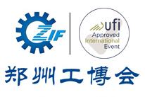 2020第16届中国郑州国际机床展览会