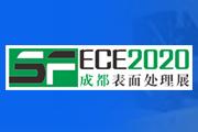2020第八届成都国际表面工程展览会暨表面工程技术交流会 (简称: SFE)