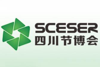 2020第五届中国四川节能环保技术装备博览会