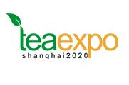2020第十七届上海国际茶业交易(春季)博览会(英文缩写SITTE 2020 ,中文简称上海茶交会)