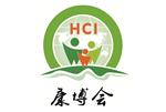 2020第十一届广州国际健康保健产业博览会(简称:康博会)