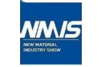 2020第二十二届中国国际工业博览会 新材料产业展