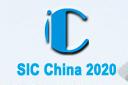 2020第十二届上海国际工业陶瓷展览会