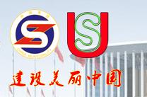 2020第四届中国(上海)国际地下空间展览会暨论坛