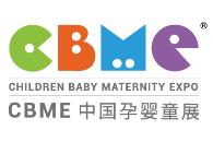 2020第20 届CBME中国孕婴童展