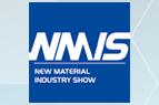2020中国国际防锈、防腐蚀技术及材料展览会