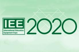 2020中国国际教育装备(上海)博览会