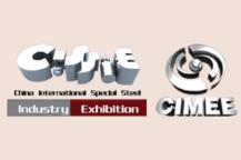 2020第十五届中国国际特殊钢工业展览会