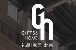 2020第41届中国.北京国际礼品、赠品及家庭用品展览会中国·北京国际礼品、赠品及家庭用品展览会