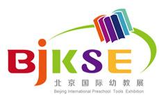 2020第22届北京国际玩具及幼教用品展览会暨幼儿园用品及配套设备展览会