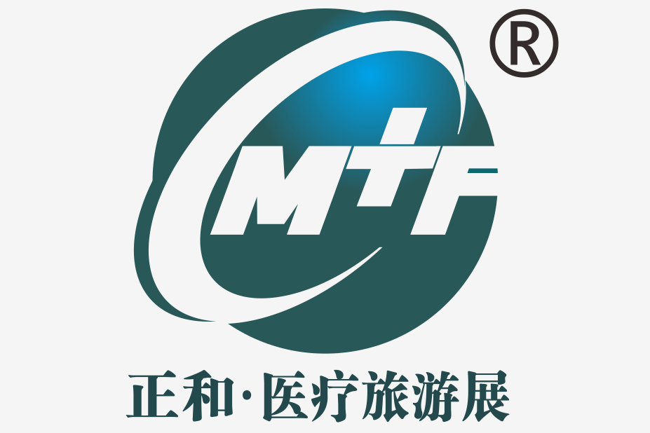 2020第十五届上海国际医疗旅游展览会