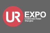 2020年第五届中国无人零售大会暨上海国际无接触门店及无接触配送展览会