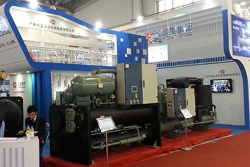 2020第七届上海国际冷却技术设备展览会